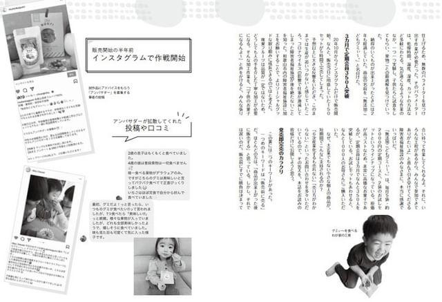 季刊地域45号(春号)